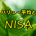 value_nisa_banner